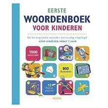 RAMSJ: Eerste Woordenboek voor kinderen